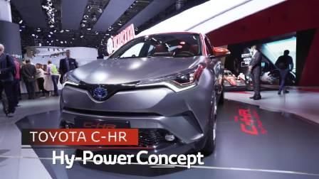 2017法兰克福车展 丰田CHR水电概念