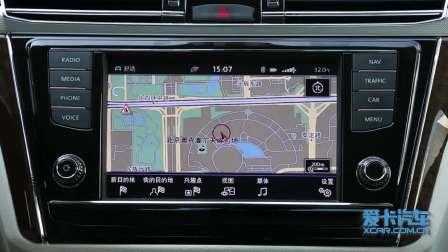 【全车功能展示】 上汽大众辉昂 导航系统展示