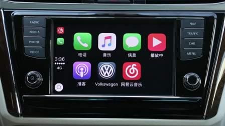上汽大众辉昂 CarPlay系统展示