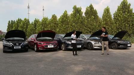 五款主流合资中型车横评(下)动态体验