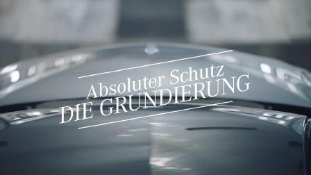 梅赛德斯奔驰数字涂装技术 走在科技前沿的汽车品牌