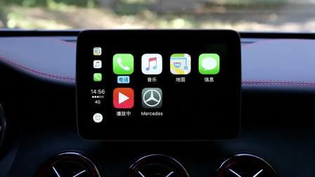 奔驰GLA级AMG CarPlay系统展示