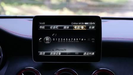 【全车功能展示】奔驰GLA级AMG 娱乐及通讯系统展示