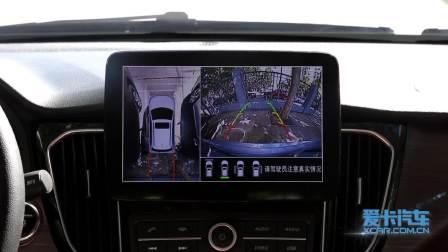 森雅R7 全景影像系统展示