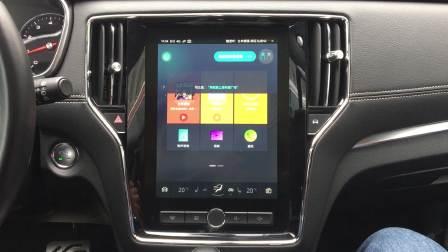 斑马智行AliOS 2.0车载系统语音控制功能展示