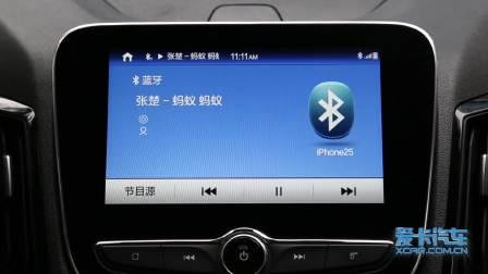 长安CS55 娱乐及通讯系统展示
