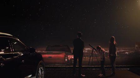 林肯MKX 带你全家一起仰望星空