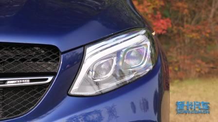 奔驰GLE级AMG轿跑SUV 灯光展示