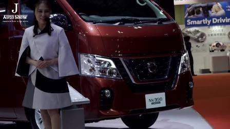 2017东京车展 日产NV350 CARAVAN全新亮相