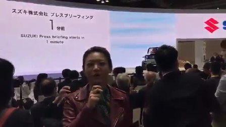2017东京车展 开启摩托车新风尚