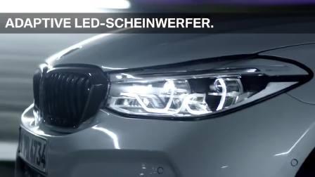 全新宝马6系 创新车灯设计语言