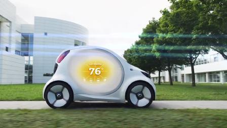 smart概念车 完全自主 完全电动 完全共享
