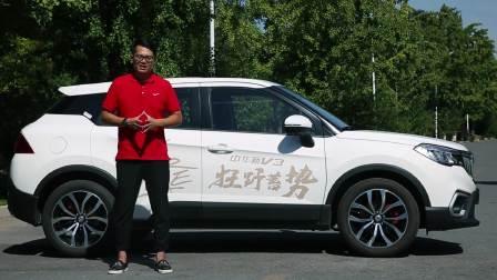 爱卡试车 中华SUV新V3中控屏堪比特斯拉
