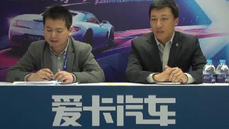 2014北京国际车展高层访谈之上海集团MG汽车