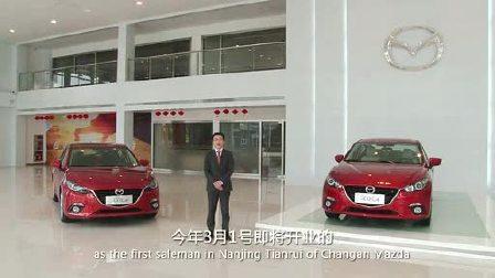 Mazda 3 Axela实车讲解视频V1_2014...