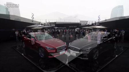 英菲尼迪Q50上市发布会  权威挑战者