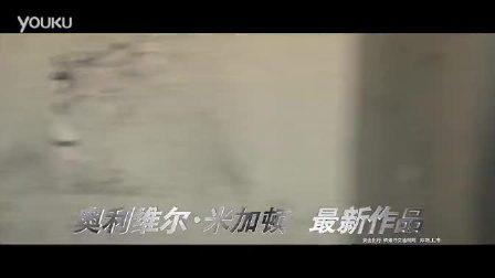 雷凌电影预告片2