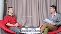 科帕奇7日谈——专访马先生
