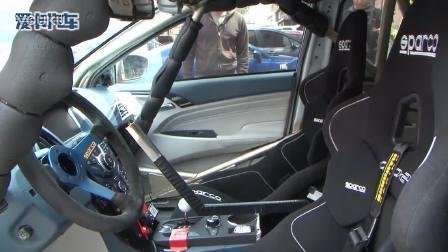 比亚迪秦首次征战CRC 爱卡汽车受邀参赛