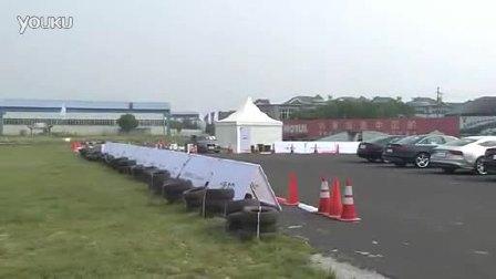 2013奥迪驾控汇-精彩视频-扬州站
