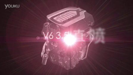 Acura(讴歌)首款 i-VTEC VCM V6智能引擎系统