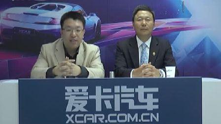 2014北京国际车展高层访谈之东风乘用车