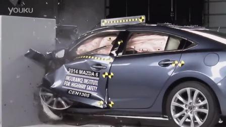 全新马自达阿特兹碰撞测试 获最佳评价