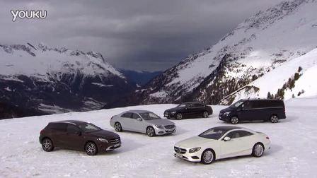 2015奔驰Mercedes Benz 4驱家族新成员展示