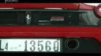 奥迪R8 V10 vs 法拉利iF430 Scuderia