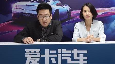 2014北京国际车展高层访谈之丰田汽车