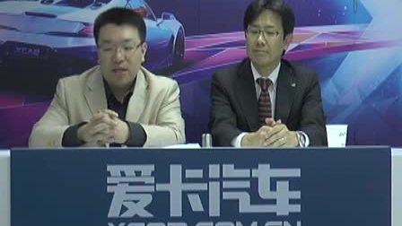 2014北京国际车展高层访谈之斯巴鲁汽车