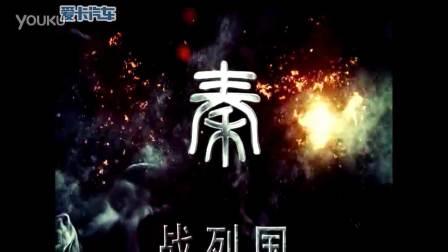 秦战列国之比亚迪秦直线加速擂台