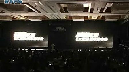 北京现代ix25上市会 都教授亲临现场