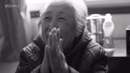 2014.11.8-长安马自达康怡敬老院-郑州站
