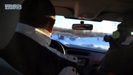 零下40度的极寒挑战 爱卡冰雪试驾全新爱丽舍