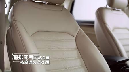 18. 前排充气式多角度按摩通风座椅