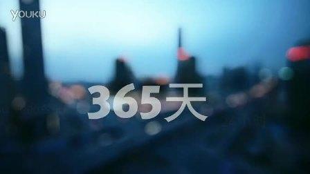 吴秀波携英菲尼迪JX领衔中秋承诺送祝福