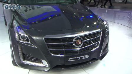 2014北京车展实拍新车凯迪拉克CTS