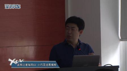 小巧灵活易操控 视频体验江淮瑞风S3