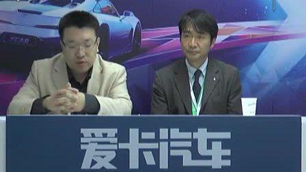2014北京国际车展高层访谈之铃木(中国)汽车