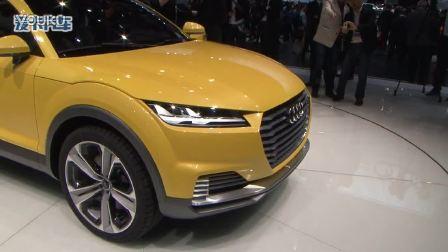 2014北京车展实拍新车奥迪Q4概念车