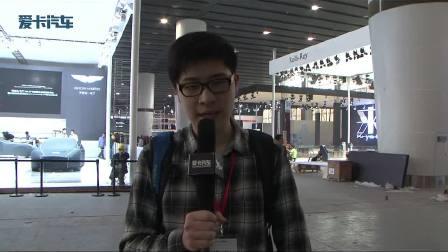 2013广州车展探馆之8.1馆