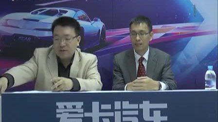 2014北京国际车展高层访谈之东风柳汽汽车
