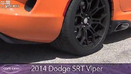 2014款 道奇蝰蛇SRT排气声浪花边视频