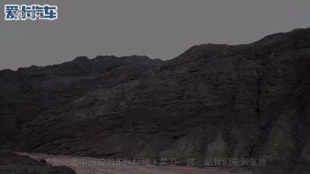 2014CRC R3 张掖站精华片 沙场论英雄