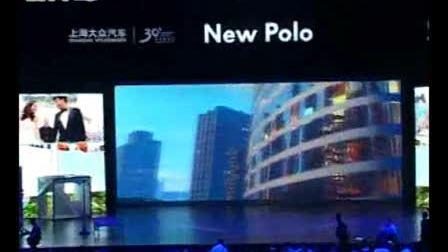 New polo发布会