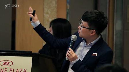 China.Land 开启文化传承之旅