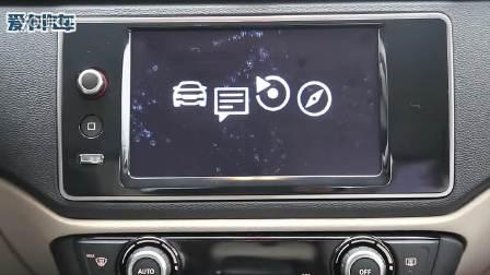 QorosQloud开机画面演示