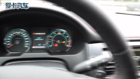 捷豹 -RS