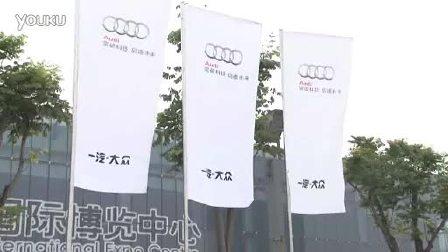 2013奥迪驾控汇视频-南京站